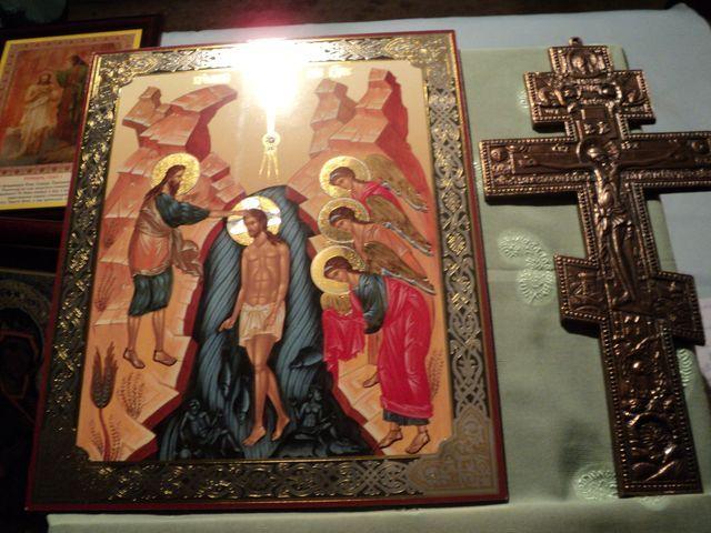 """Икона """"Богоявление Господне"""" и Распятие"""